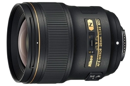 28 mm, 8-15 mm i 10-20 mm - szerokokątna ofensywa Nikona