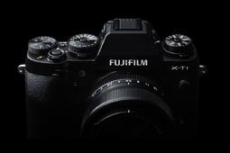 FotoFusy, czyli przyszłość fotografii według firmy Fujifilm