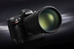 FotoFusy, czyli przyszłość fotografii według firmy Nikon