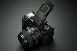 Fujifilm GFX 50S [test w DCP]