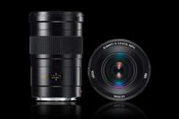 Leica Elmarit-S 45 mm f/2.8 ASPH - szeroki kąt do średniego formatu