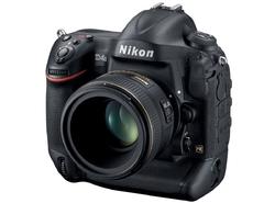 Nowy szeryf w mieście? - pełny test Nikona D4S