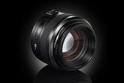 Yongnuo 85 mm f/1,8 - kolejny tani zamiennik obiektywu Canon?