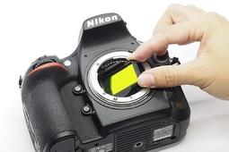 STC Astro-Multispectra Clip Filter - filtr na matrycę dla astrofotografów