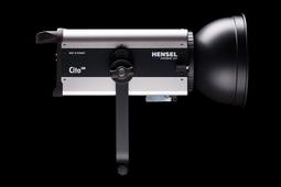 Wojna najszybszych - Hensel prezentuje lampę Cito 500