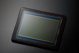 Sony wyprodukowało matrycę wielkości główki od szpilki