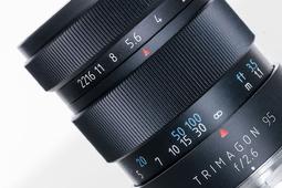 Trimagon 95 mm f/2,6 - kolejny klasyk firmy Meyer Optik