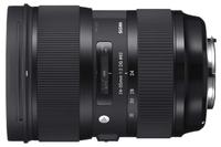 Sigma A 24-35 mm f/2 DG HSM - pierwszy tak jasny szerokokątny zoom