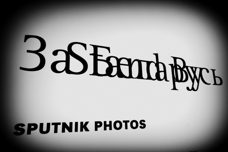 """Oficjalne hasło """"За Беларусь"""" (""""Za Białoruś"""") nakłada się na nazwę projektu """"Stand by"""""""