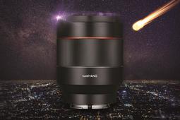 Pierwszy Samyang z autofokusem w sprzedaży od sierpnia