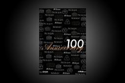 100 lat firmy Nikon w jednym albumie