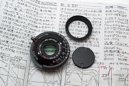 MS Optics Apoqualia-G 28 mm f/2,0 - ręcznie składany obiektyw z mocowaniem Leica M