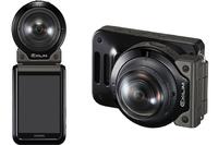 Casio EX-FR200 - sportowa kamera z odłączanym obiektywem