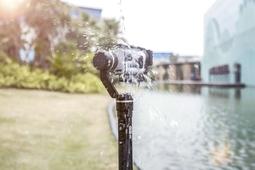 Gimbal ręczny FeiyuTech G5 GS do kamer sportowych Sony
