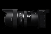 Sigma Art 14-24 mm f/2,8 DG HSM - szeroko zakrojony profesjonalizm