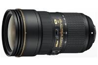 Nikon 24/1,8, 24-70/2,8 i 200-500/5,6 - nowe pełnoklatkowe obiektywy